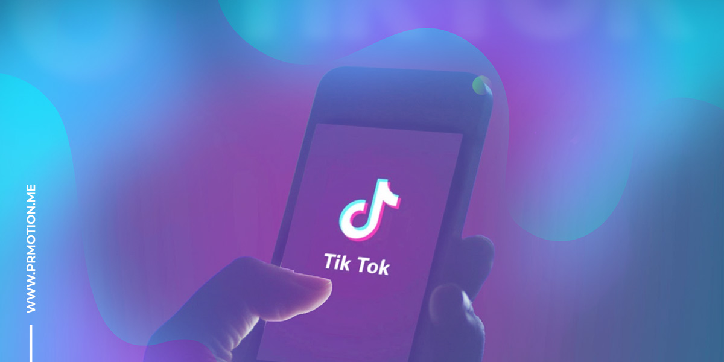 HQ & Cheapest TikTok Growth Services