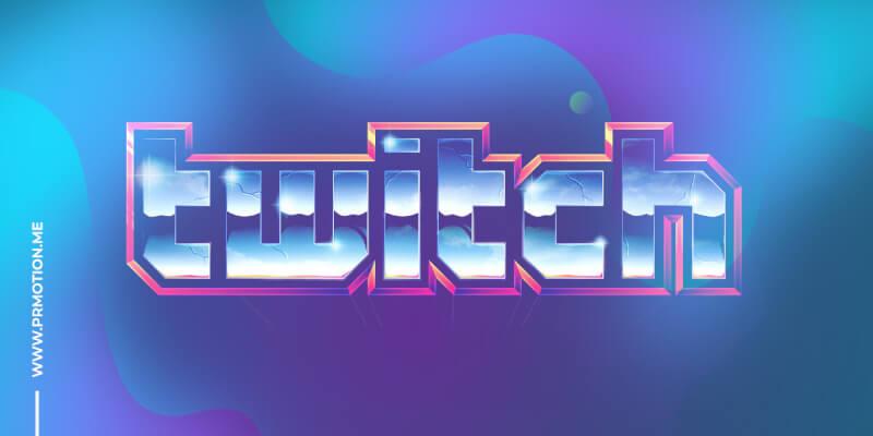 Платная раскрутка Twitch канала