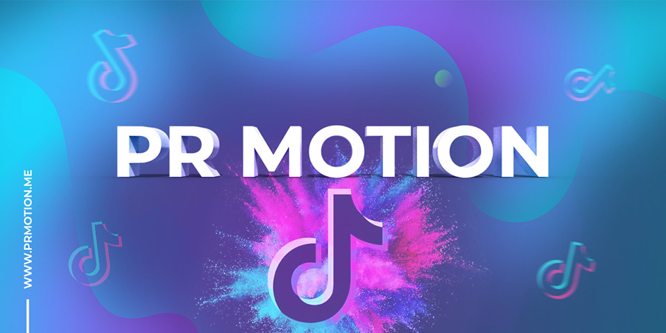 PR Motion offers high quality tiktok services at pocket friendly costs.